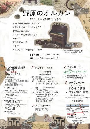 Nohara4_3