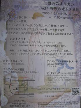 Keigo_037