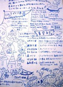 Keigo_035_2